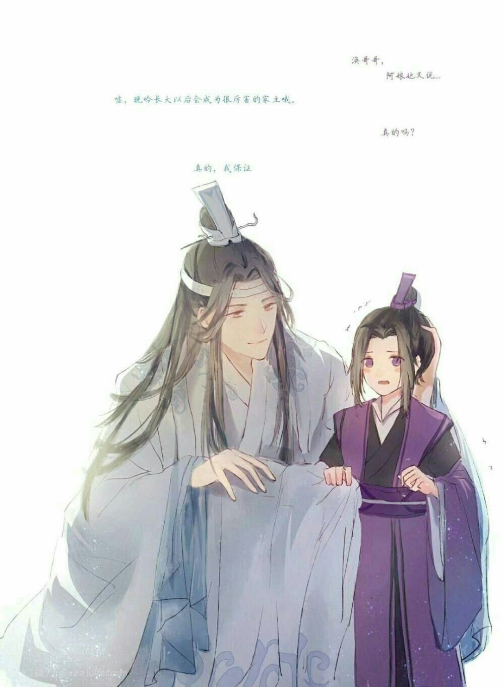 《魔道祖师》曦澄美图第一期