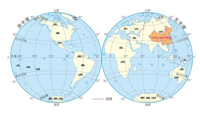 中国的地理位置: 相对位置:东半球(东西半球划分) 北半球(南北半球图片