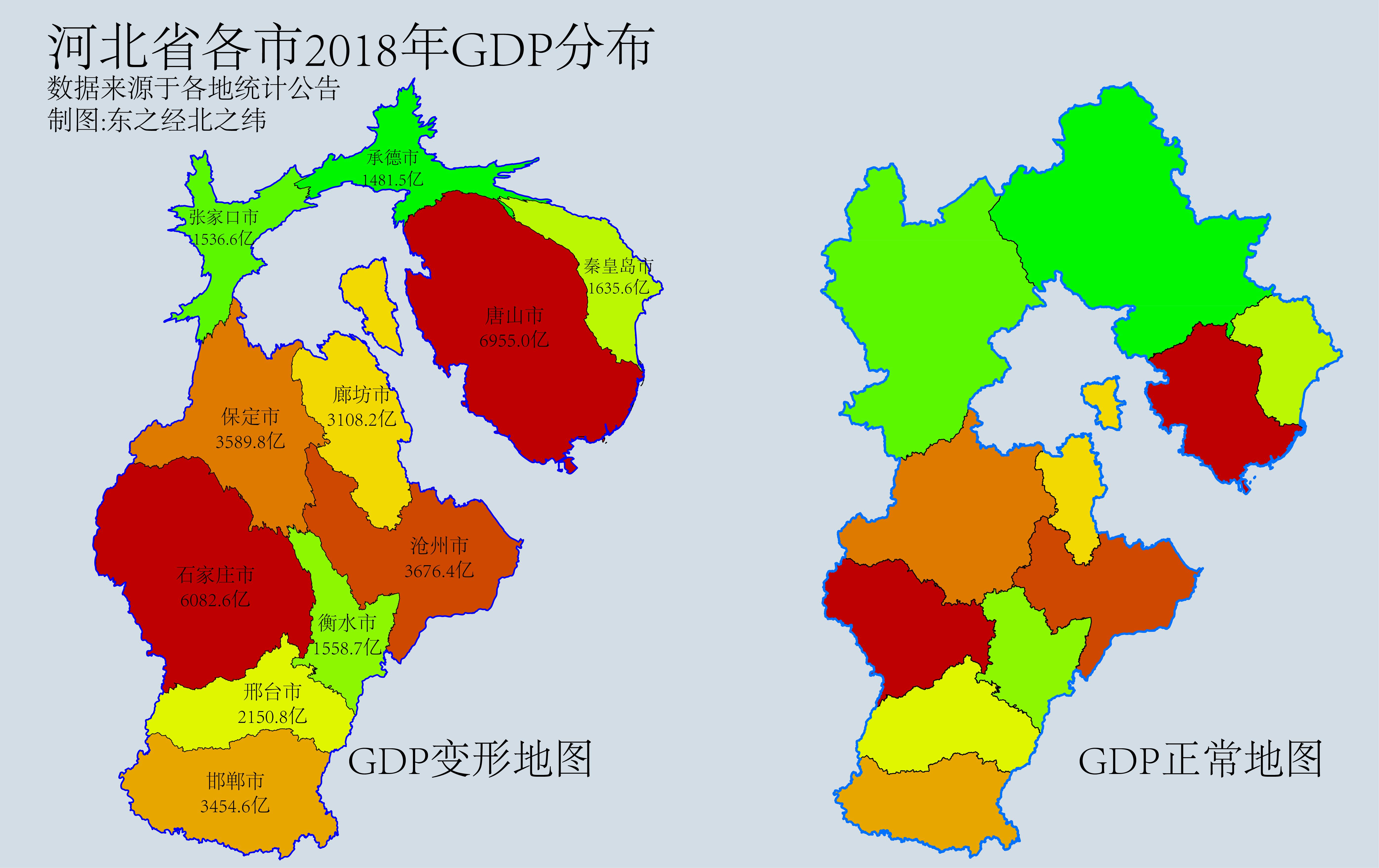 霸州市的gdp是多少_全市排名,三河无敌,大厂香河使劲追吧(2)