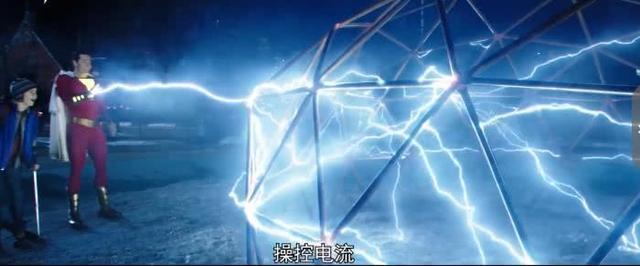 网红英雄 《雷霆沙赞!》公开新预告