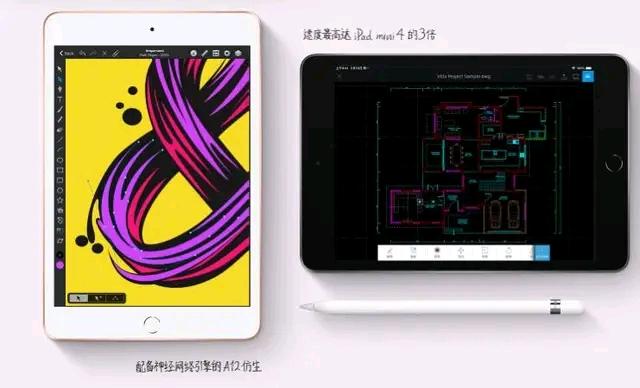 ipad mini5正式上架中国官网,7.9寸屏+a12+触控笔,价格很良心!