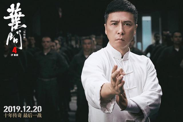 《叶问4》和甄子丹的功夫片终极一战,让我泪奔了