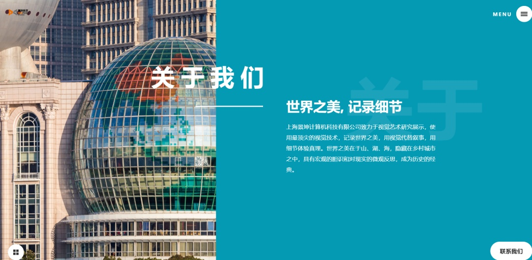 个网站:网站安利分享   个人认为2020年值得推荐的十二个网站-U9SEO