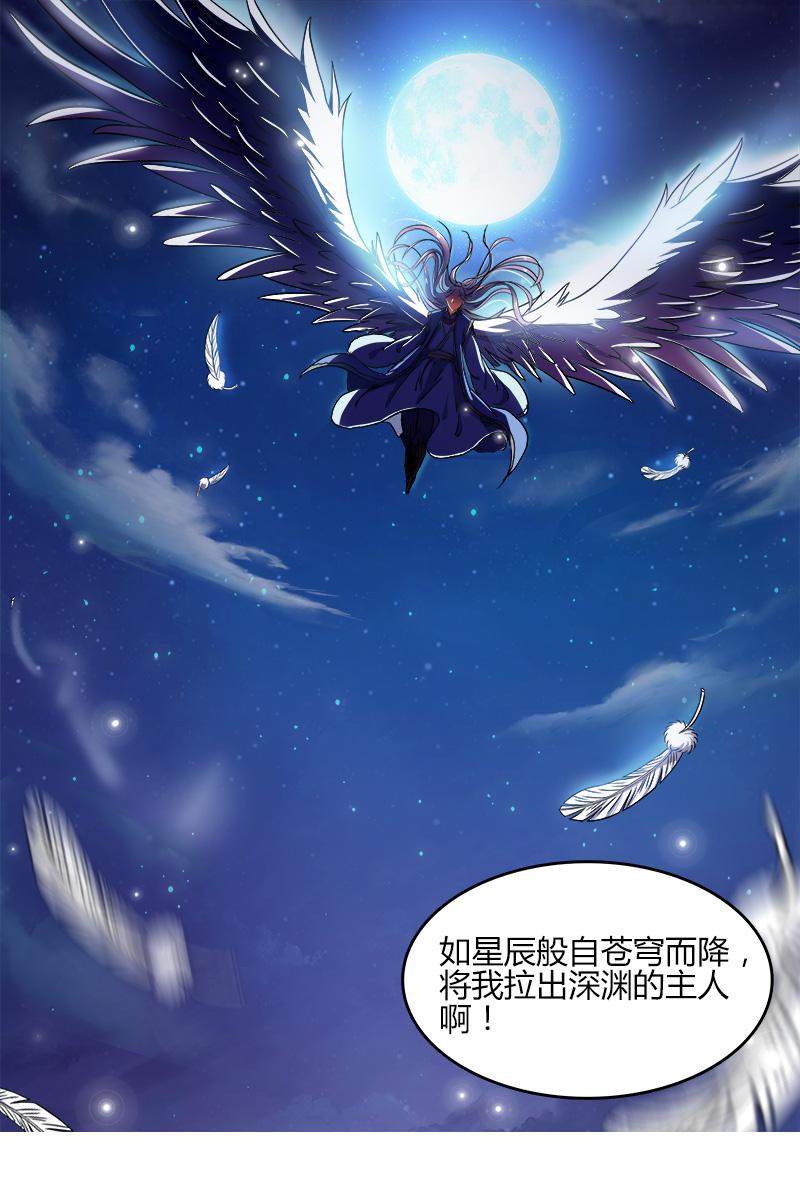 【驭灵师】71.72不堪回首的过去暴露狂漫画女图片