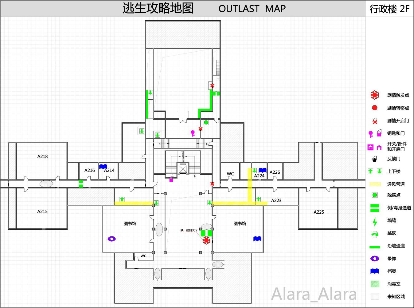 【逃生Outlast】地图攻略攻略v地图ol火影忍者图片