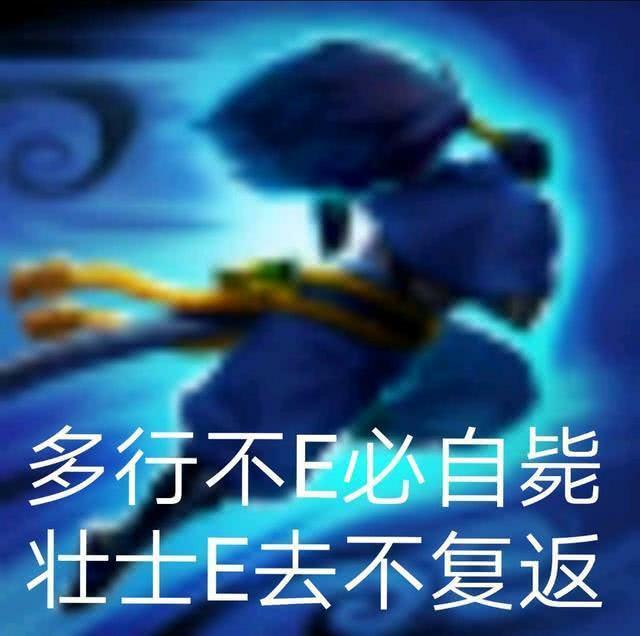 『英雄联盟快乐风男,亚索快乐表情包图集』能收到你手图片