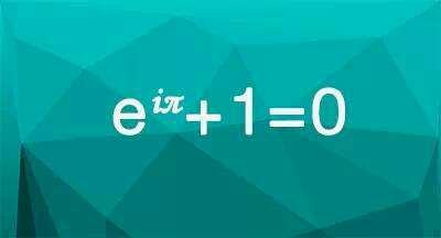 欧拉恒等式