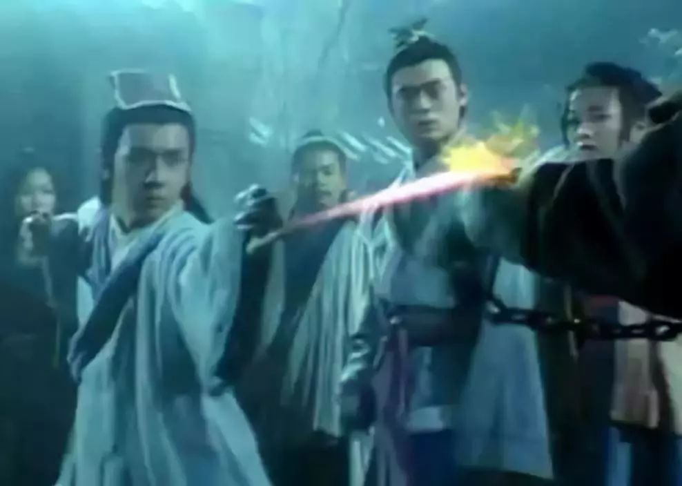 六脉神剑图片