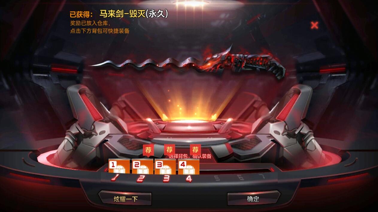 CF手游qqv账号密码大全分享 轻松玩游戏_18183穿越火线:枪战...