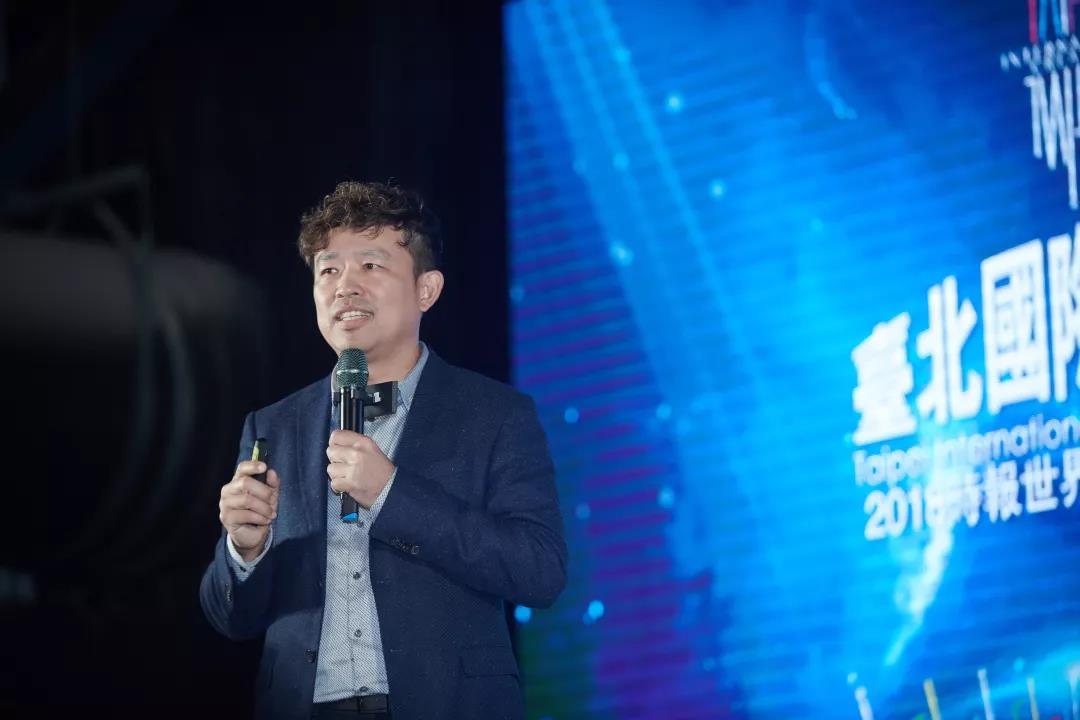 2018台北国际创意节 延展攻略:xr新视界