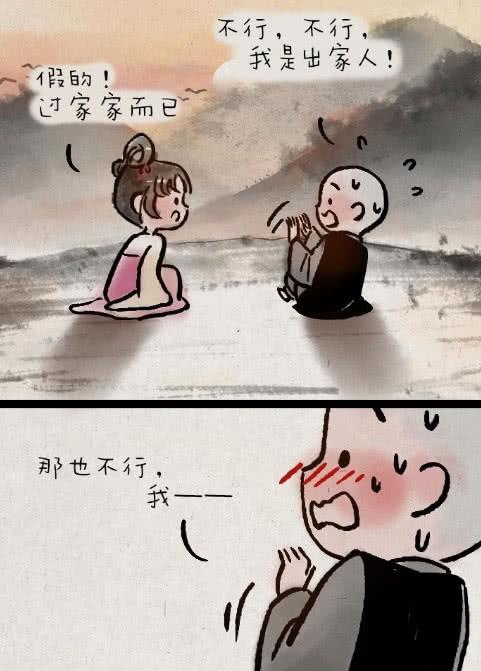 日小女孩的屄_一禅小和尚:一禅途经女儿国,竟被逼跟小女孩拜天地?