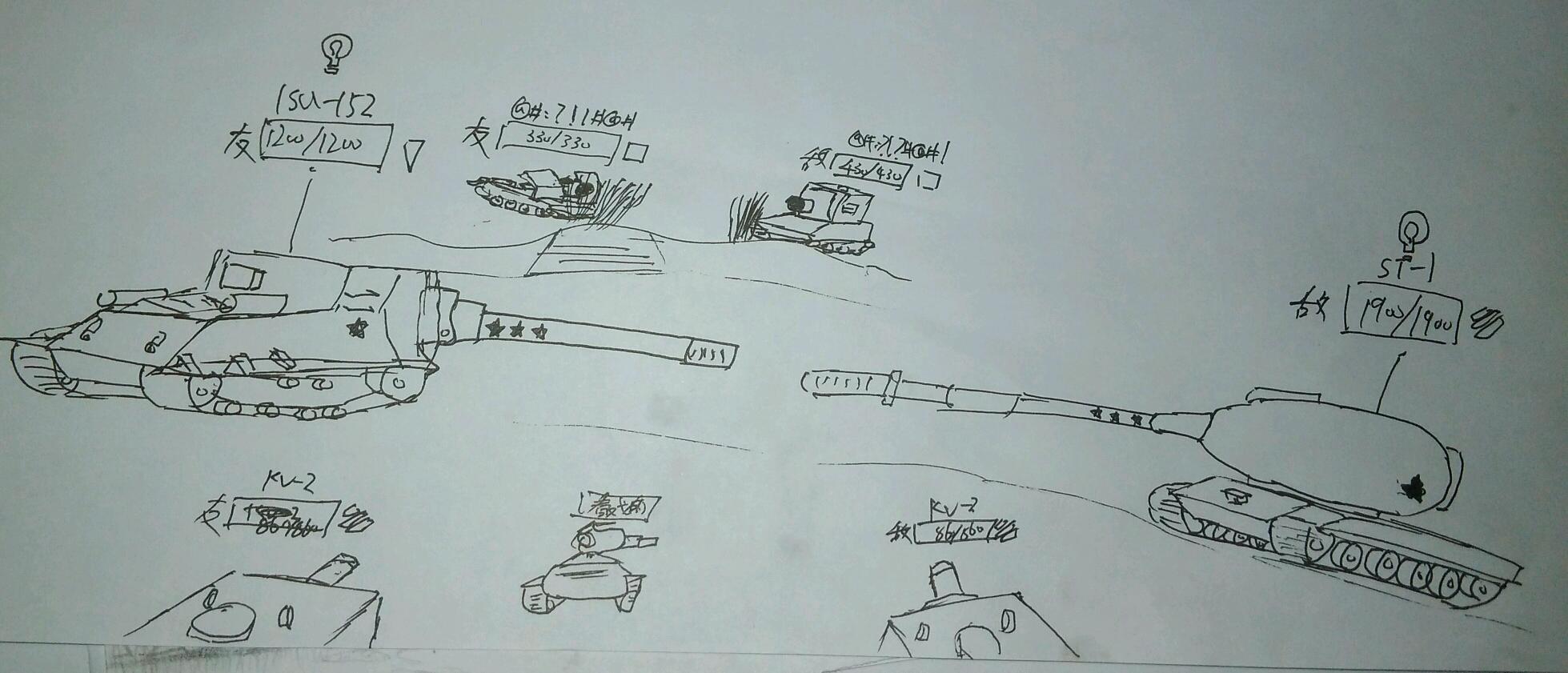 一个画渣画坦克的一年成长记录(看见上面的吗,我打出的1314)图片