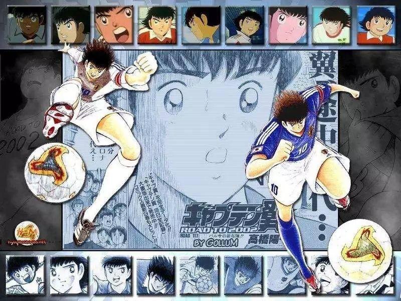 这部足球动画让日本队踢进了世界杯