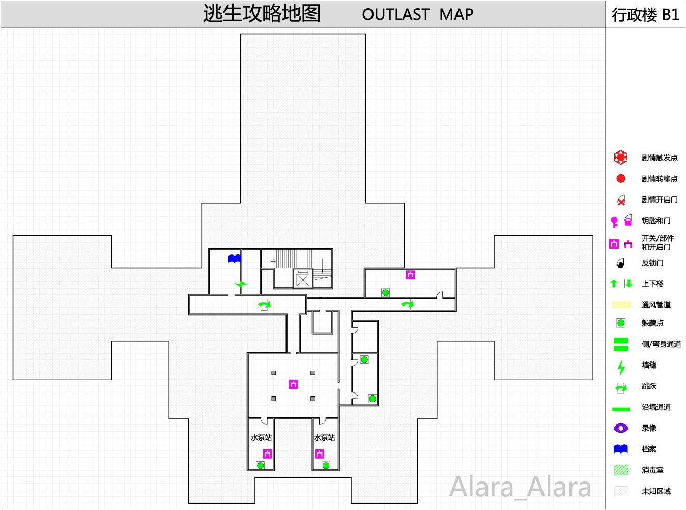 【游戏Outlast】攻略攻略仙光逃生橙寻地图图片