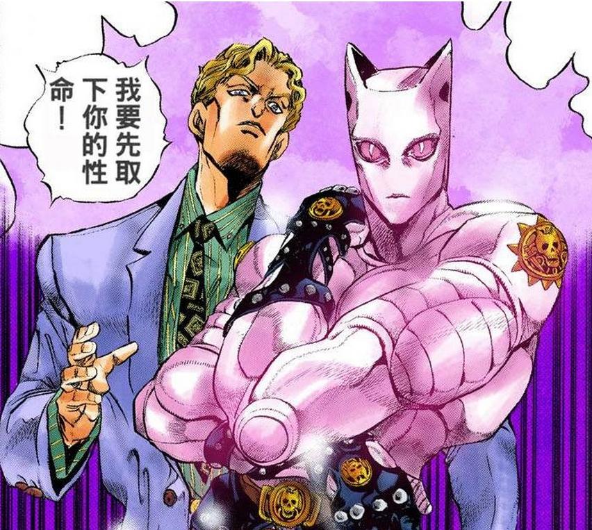 jojo人物与替身系列——吉良吉影与杀手皇后图片