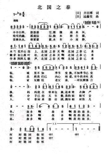 北方单弦曲谱_钢琴简单曲谱