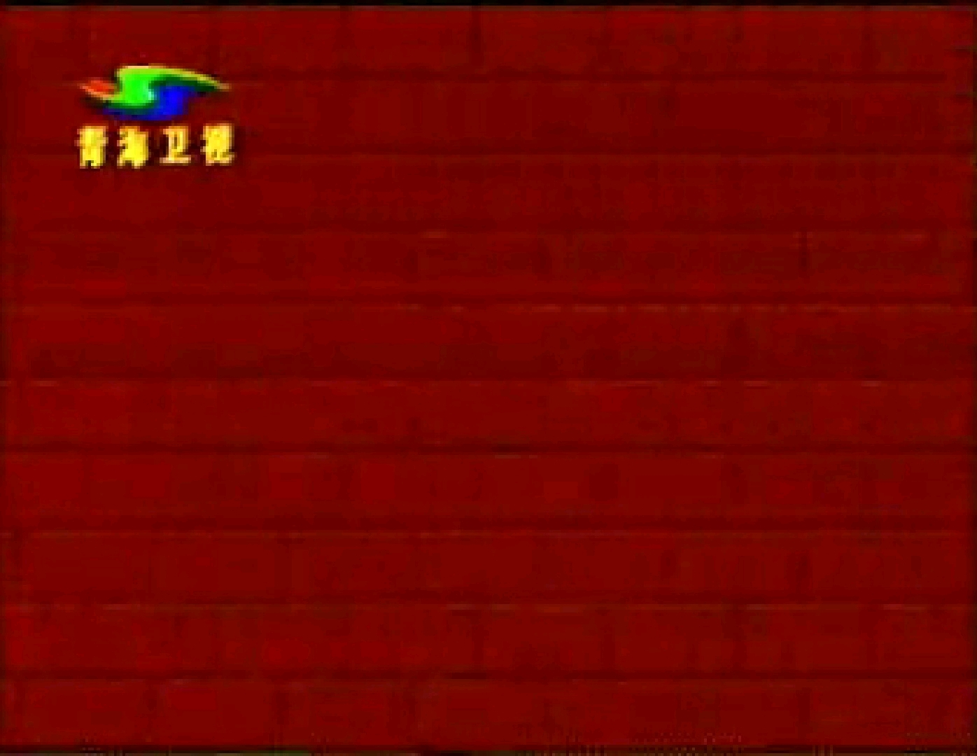中国内地各省级卫视台标变迁史 6 陕西 甘肃 青海 宁夏图片