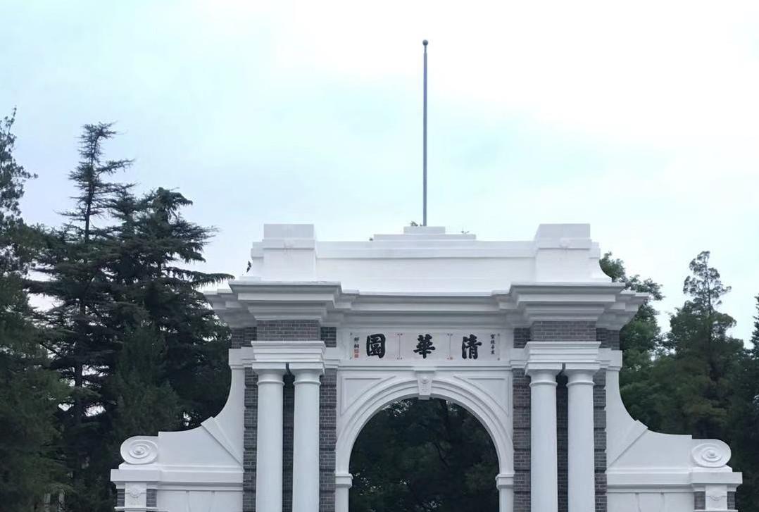 2020年推免生录取名单公布,清华大学的推免生,都来自哪些学校?图片