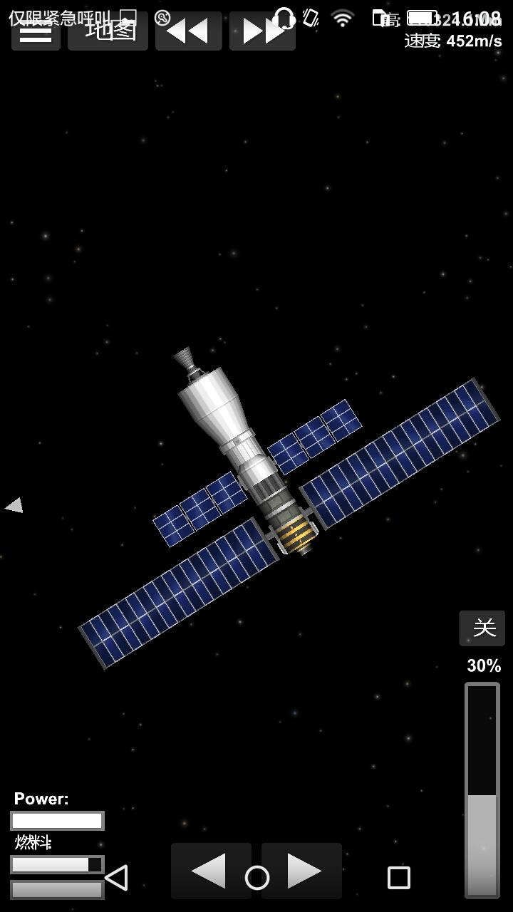 关于航天模拟器的几点新手必备经验小结图片