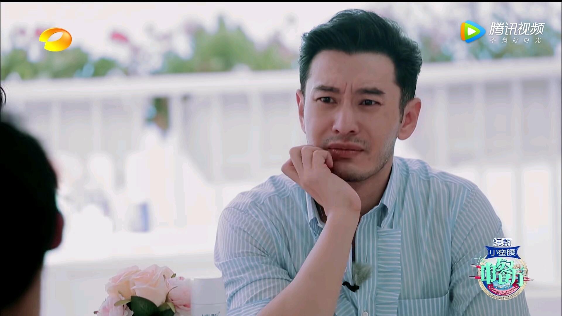 研究霸道总裁黄,我们是认真的?靳东清朝古装剧图片