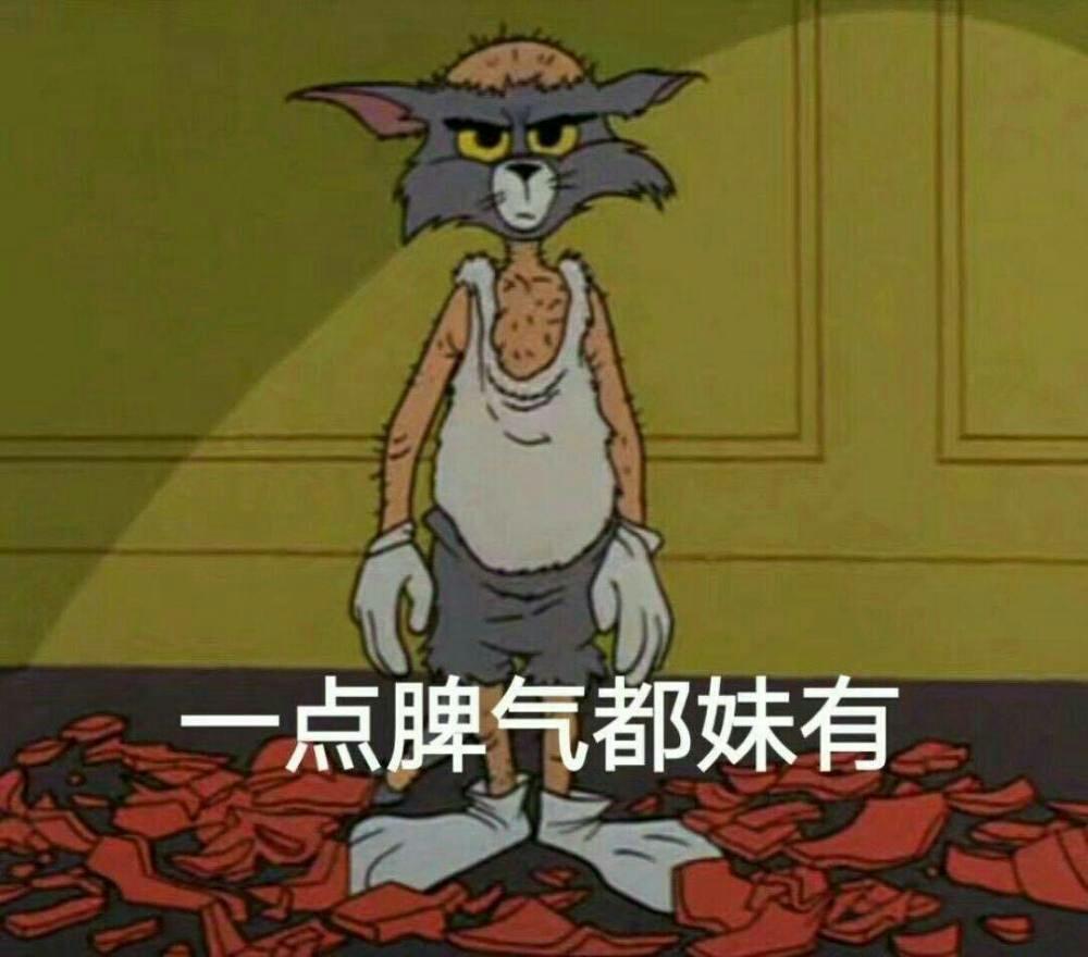 阿优之神奇萝卜:女孩给兔子揉脸,太喜欢兔子啦,三个兔子倒霉了