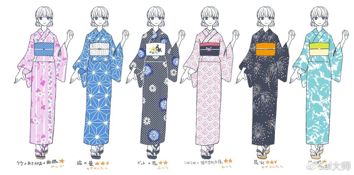 最全的日本面膜柄图浴衣绘制设计参考!转需!素材艺术字体怎么设计图片