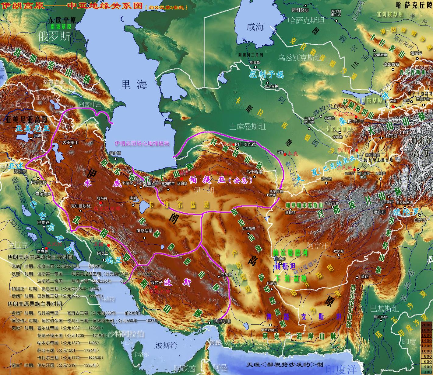 并在不久之后联合新兴的新巴比伦王国攻灭盛极一时的亚述帝国,不过米
