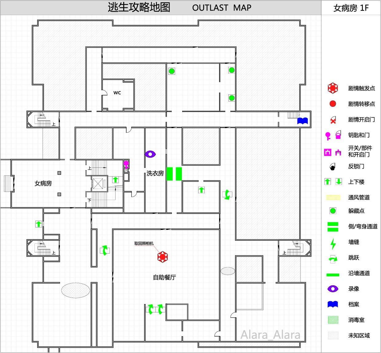 【逃生Outlast】攻略地图韩国樱花攻略镇海图片