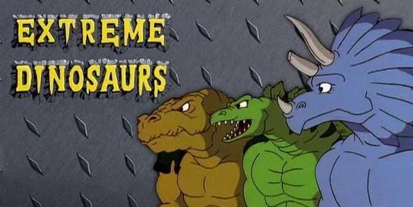星际恐龙图片