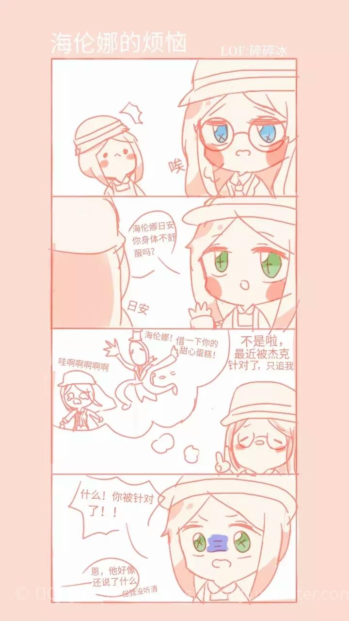 第五视频漫画合集(2)漫画人格恋爱图片