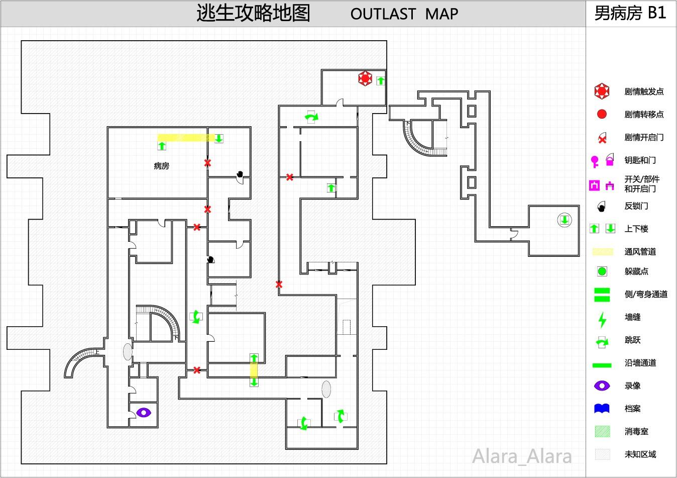 【逃生Outlast】地图时间psp攻略旅行者图文攻略图片