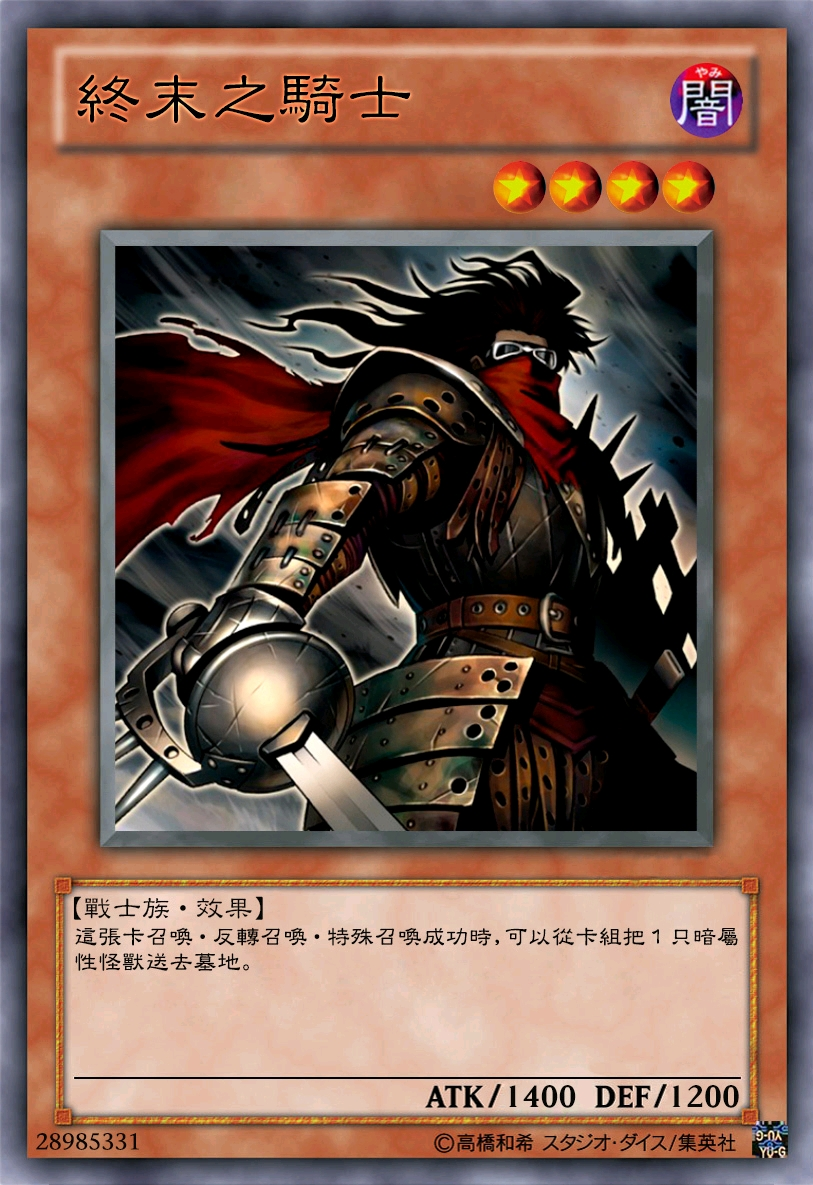 游戏王六芒星卡组图片