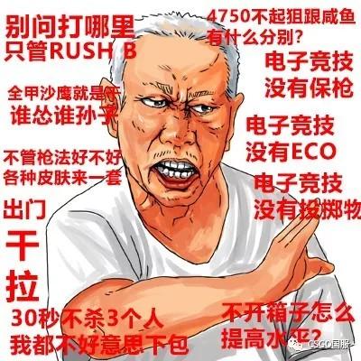 【原创壁纸】高清无码csgo表情包,6月专属手机壁纸图片