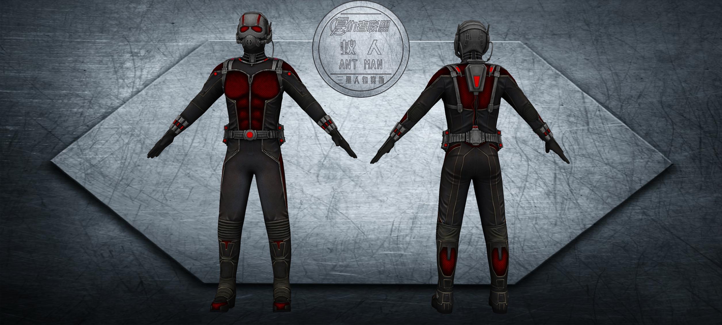 难得一见的《复仇者联盟》人物三维设计鉴赏三图片