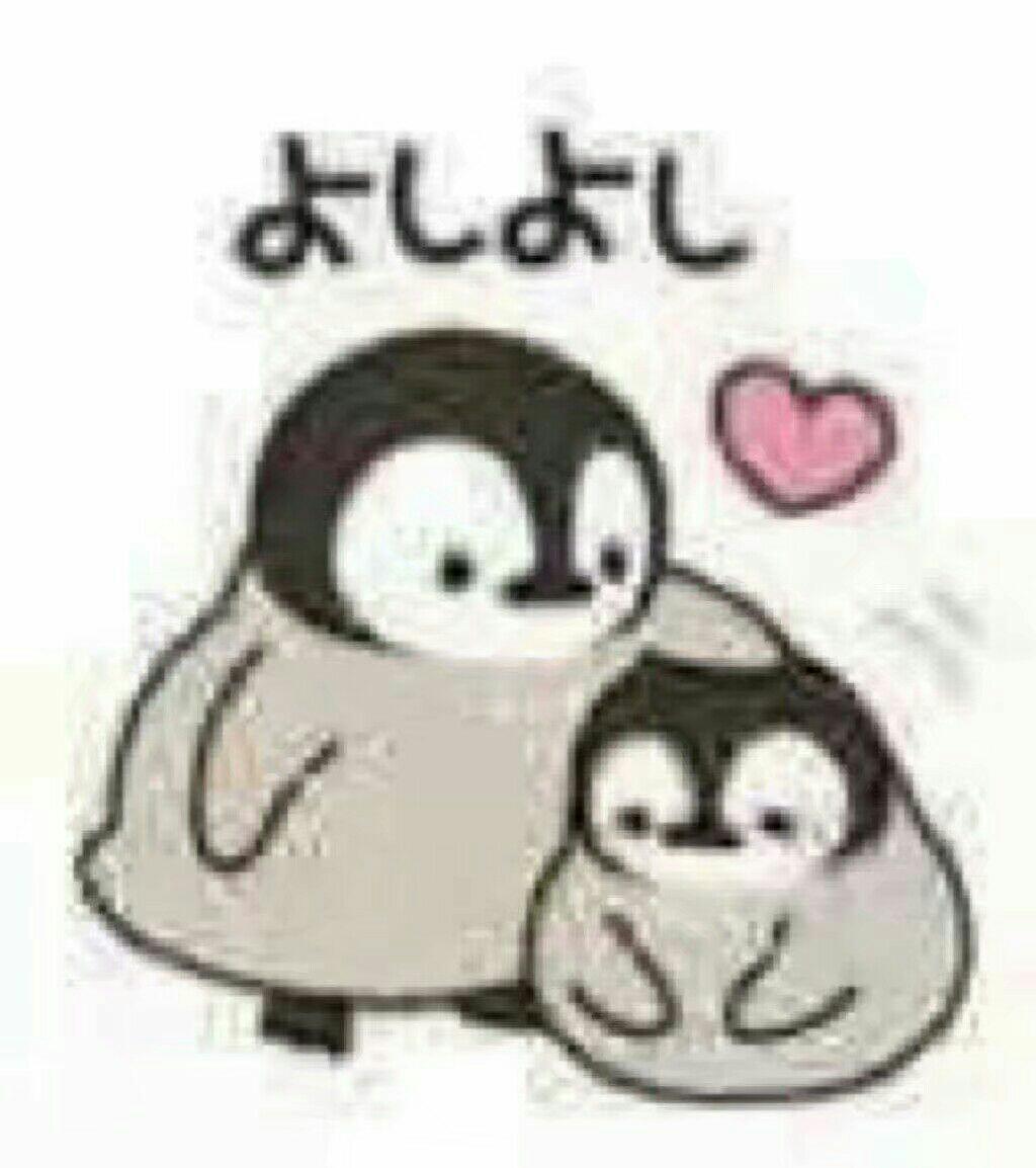 可爱的正能量小企鹅表情包图片
