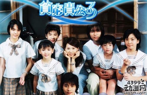 《贫穷贵公子》(2001年 台湾)