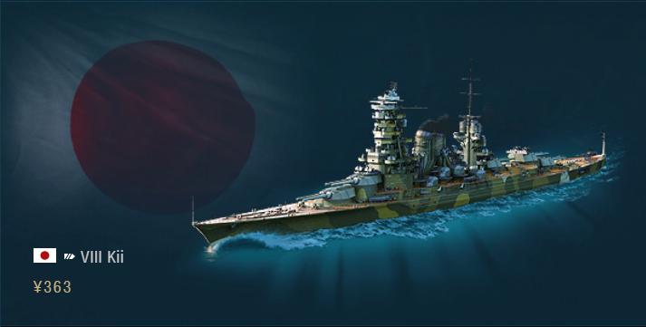 【骗氪图纸】八级指南战列舰建立cada4怎么一张金币扫盲图片