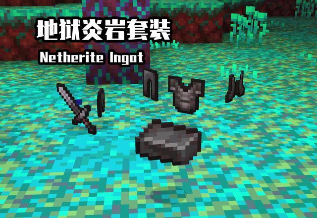 因为不得不说这届的minecraft,mojang造了太多的新词.