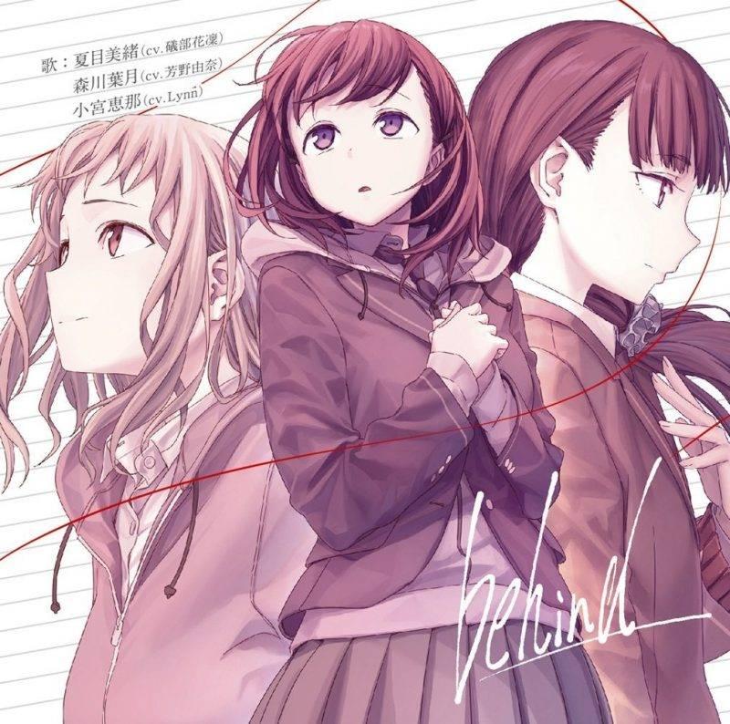 左起:小宫惠娜,夏木美绪,森川叶月(图源为ed宣传图)