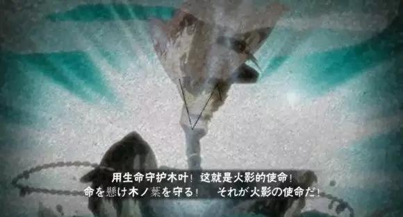 海王星讲忍者第二期:神秘面具男