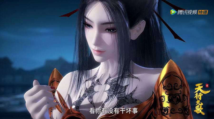 天行九歌:焰灵姬已加入流沙,红莲还会远吗?图片
