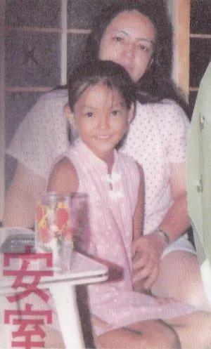 小时候的安室奈美惠