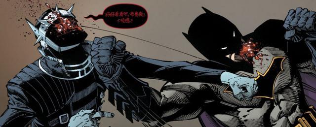 需持续监控蝙蝠