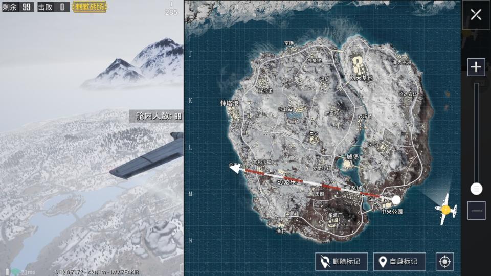 维�9�(9�'�.��c��k�_刺激战场体验服雪地地图—维寒迪上线