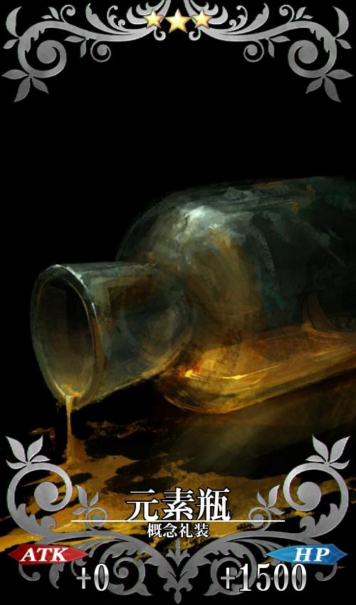 FGO自制骑士黑魂角色DIY第三期(英灵洋葱薄鹅肝酱餐盒图片