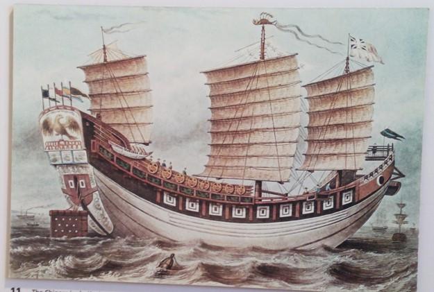 经历了环球航行和二战的中式帆船图片