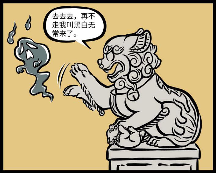 不过到了宋代,石狮子的画风就变了.图片