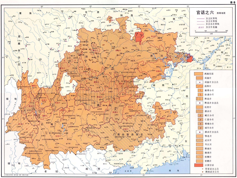 西南官话(橙),四川中间那块被橙色包围的白色的区域是彝区