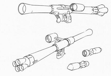 h&l-sb21k280mm扎古火箭筒