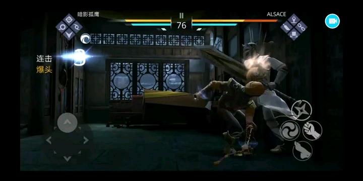 《暗影格斗3》[孤嘤棍法]双截棍用法招式及套路图片